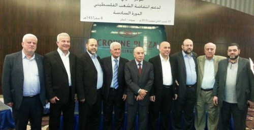 General Arab Conference to Support the Intifada leaders met in Beirut on November 20, 2015.