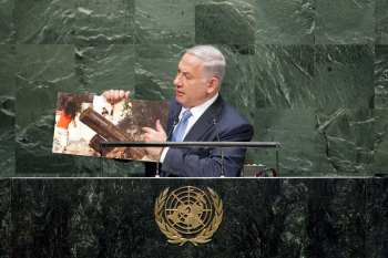 Prime Minister Benjamin Netanyahu of Israel addresses the General Assembly.